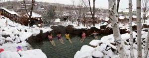 Туры на термальные источники в Хуньчунь