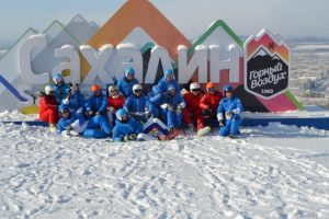 Гонолыжные туры из Владивостока на Сахалин