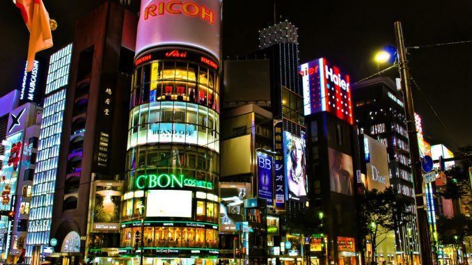 Туры в Токио из Владивостока