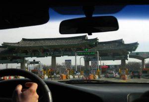 Туры из Владивостока в Корею на пароме