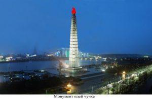 monument_chuchhe_v_pheniyane