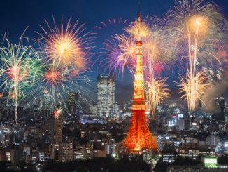 Новогодние туры в Токио (Япония)