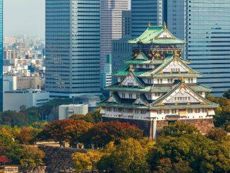 Туры в Осака (Япония)