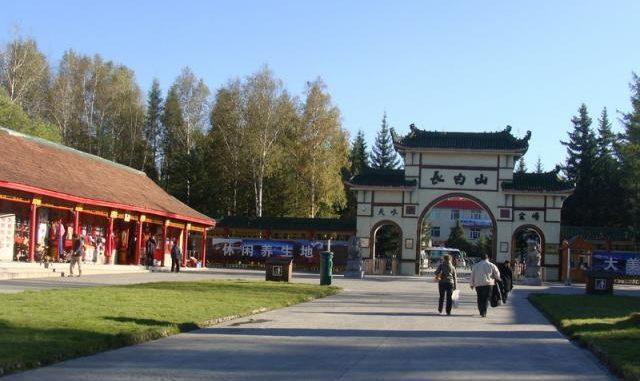 Оздоровительные туры из Владивостока в Китай