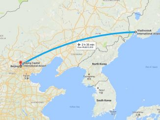 Из Владивостока в Китай через Пекин