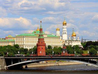 Туры из Владивостока в Москву