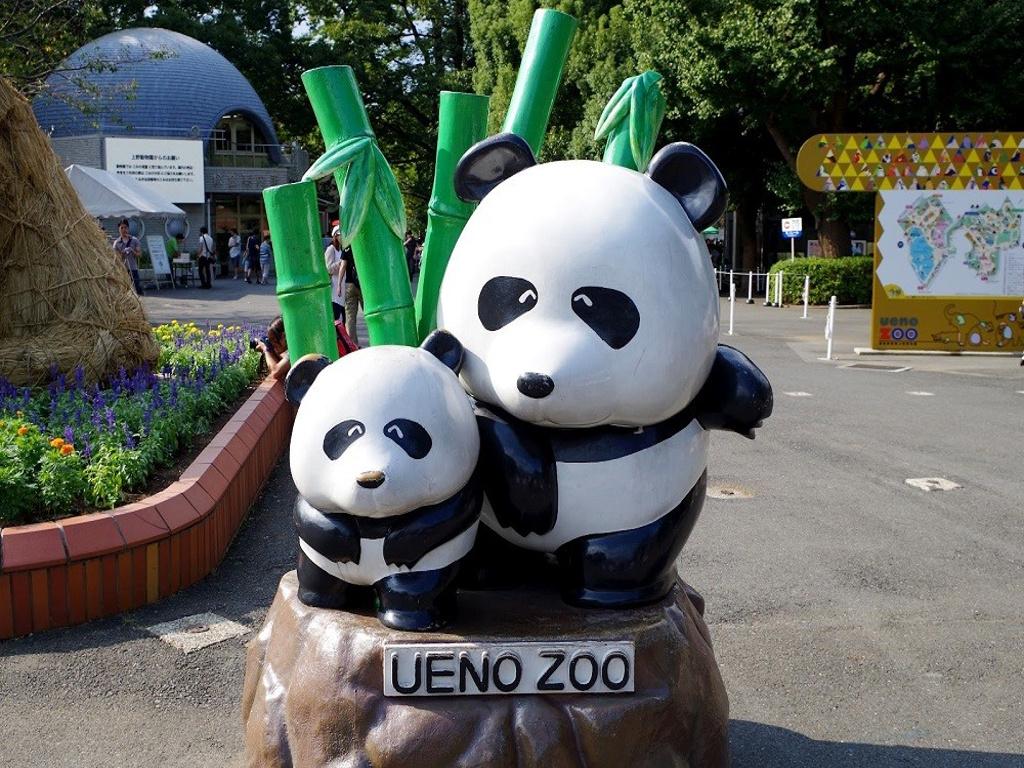 Зоопарк в Токио